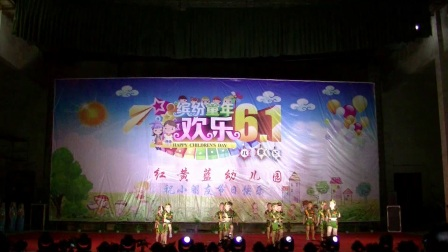 红黄蓝幼儿园2018年六一儿童节文艺汇演