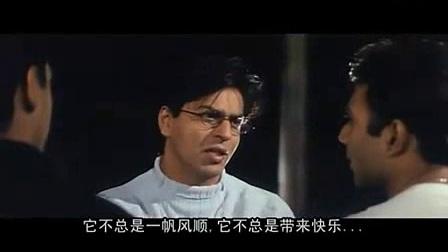 我在印度电影《情字路上》藏语配音截了一段小视频