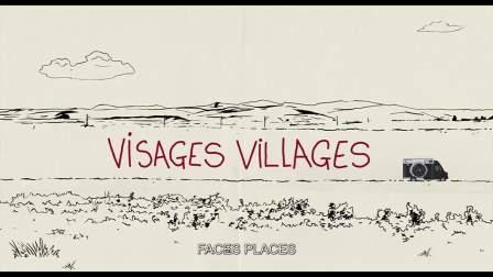 《脸庞村庄》预告