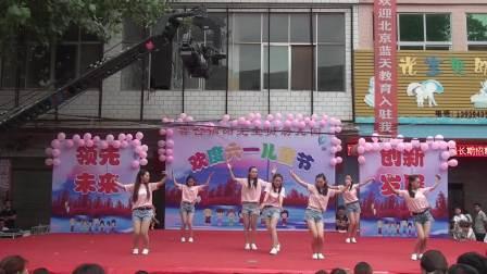 淮阳县 鲁台镇 阳光宝贝 2018 6 1