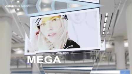 香港国际机场广告参考: Dior