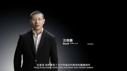 2018粤港澳大湾区金融科技论坛