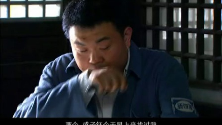 新四军女兵 17_标清