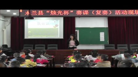 《风》——木兰县人民小学 陈际