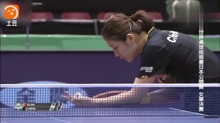 陈梦对战孙颖莎, 每个球都是经典对决, 中国乒乓