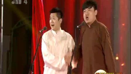 【大连电视台文体频道】中国广播艺术团说唱团送欢笑走进大连市西岗区专场演出2018.05.29