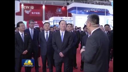 云为国际华云数字董事长受邀参加首届数字中国建设峰会