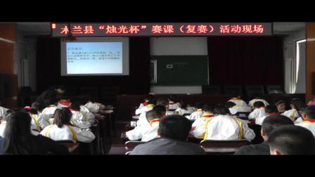 《小猫咪穿鞋子》——木兰县人民小学程艳梅