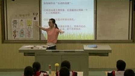 湘美教版小学三年级美术上册4.趣味动漫-李老师配视频课件教案