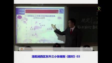 20180531河南省优课骨干教师培训:从资源的获取和使用看移动互联环境下的优课设计(主讲:洛阳孙少辉)