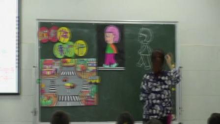 湘美教版小学三年级美术上册9.红灯停绿灯行-郑老师配视频课件教案