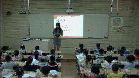 北师大版小学一年级数学上册三加与减(一)一共有多少-向老师(配视频课件教案)