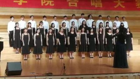 【华晨宇】肇庆学院音乐学院2018合唱比赛《地球之盐》合唱版