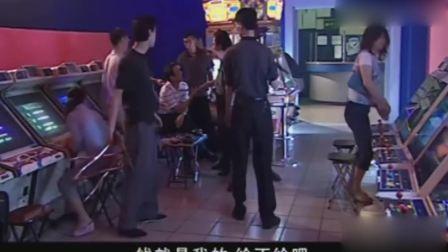 征服: 何老六被吴天讹八千块钱, 刘华强一句道出吴天的真实目的