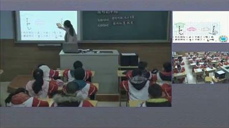 苏教版小学数学四年级下册一_平移_旋转和轴对称1_平移-王老师(配视频课件教案)