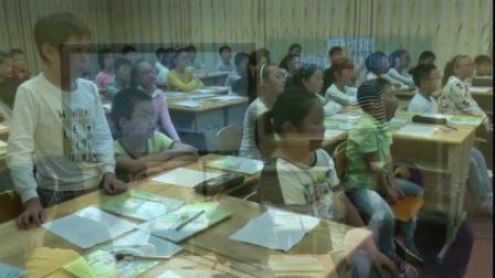 苏教版小学数学五年级上册八用字母表示数钉子板上的多边形-陆老师配视频课件教案