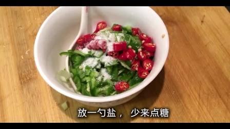 凉拌茄子的家常做法, 比蒜茄子好吃, 还不用腌制