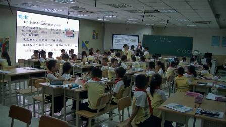 北师大版小学一年级数学下册二观察物体看一看一-冯老师配视频课件教案