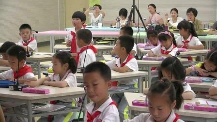 北师大版小学一年级数学下册六加与减(三)图书馆-米老师(配视频课件教案)