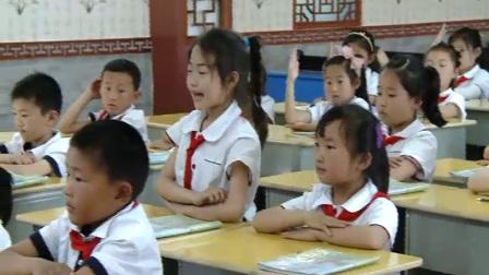 苏教版小学数学一年级上册四认位置-仲老师(配视频课件教案)