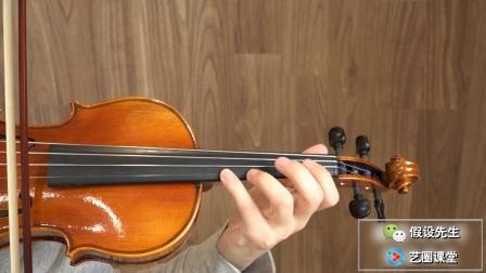 沃尔法特小提琴练习曲60首Op.45 No.17演示