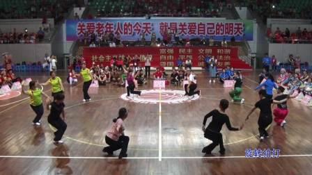 """180610 云南""""爱心鸟""""公益健身团蒙古舞《天边》视频(广场圈舞实验版)"""