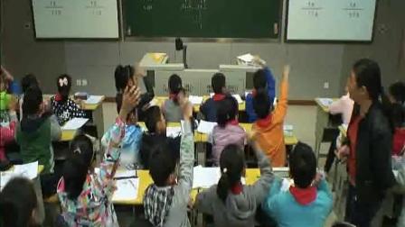 苏教版小学数学五年级上册五小数乘法和除法6.小数乘小数 1-顾老师配视频课件教案