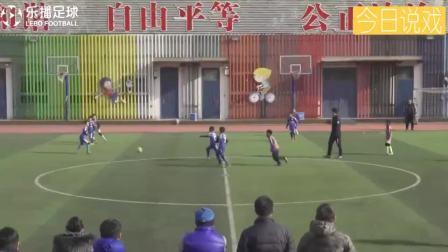 除了广州集训的队员 足球小将也厉害