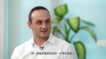 圣戈班基金会十周年采访-罗马尼亚