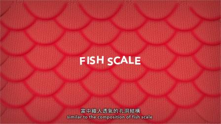 Fish Scale Water Repellent Proof Knit