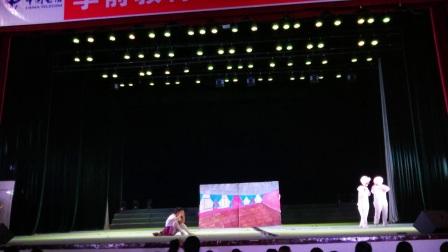"""四川幼幼专学前教育二系第五届童话剧比赛""""梦境奇遇记"""""""