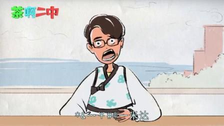我在08 韩国VS朝鲜,搞笑新闻连连看!截了一段小视