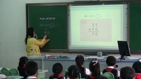 苏教版小学一年级数学下册四100以内的加法和减法(一)10.两位数加、减两位数(不进位、不退位)-夏老师(配视频课件教案)