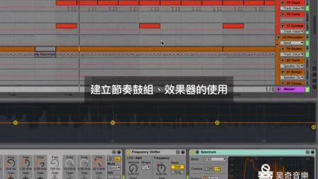 Ableton Live EDM 实战课程范例音乐