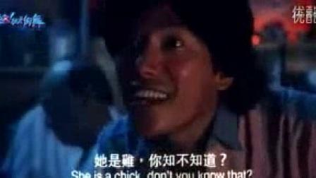 我在【ZPY】古惑仔电影全集【醉生梦死之湾仔之虎】粤语版截取了一段小视频
