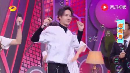 """程潇与王一博跳""""开车舞"""", 却被刘维的一个小细节暖到了!"""