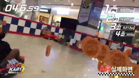 HADO Kart @ Lotte Mall