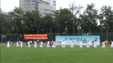 2018北京朝鲜族运动会开幕式、大型舞蹈《阿里郎》
