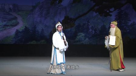 湘剧《琵琶上路》陈爱珠、王永光76岁录制