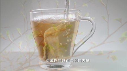 天草丹参保心茶-慢茶版-1分C-无批号-程序流