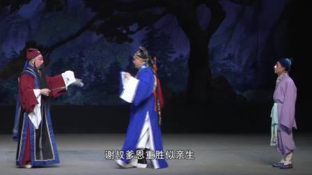 湘剧表演艺术家王永光、唐伯华《金印记》选段《长亭饯别》