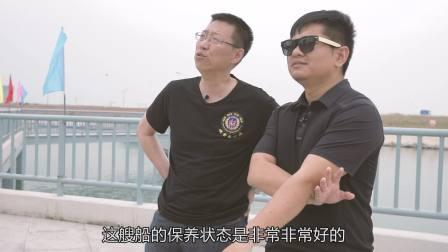 """韩路体验: 与军事大V一同""""揭秘""""中国曾经最强驱逐舰!"""