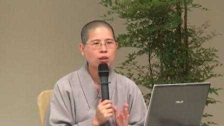 地藏菩萨的大愿法门-四讲之一