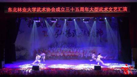 东林武协三十五周年会庆之卧虎藏龙