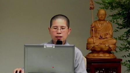 地藏菩萨的大愿法门-四讲之三