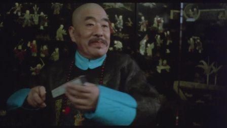 神鞭【陈宝国】【1080p】【国语中字】
