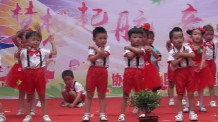 固始县金色摇篮幼儿园《快乐00后》舞蹈片段