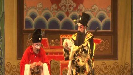 海南省戏剧一团《钦点状元》
