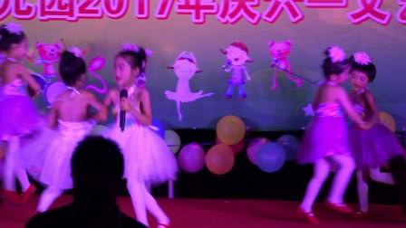 豆豆龙  儿歌舞蹈大全 六一表演