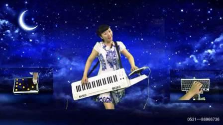 刘璐弯弯的月亮背挎双排三排键手风琴伴式电子琴合成器脚电子鼓